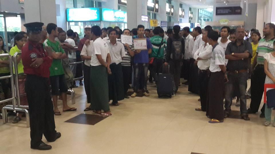 Misi Myanmar2
