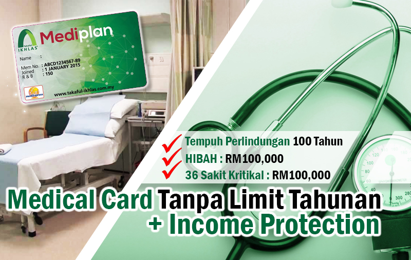 medical-card2-tanpa-limit-INFAQ