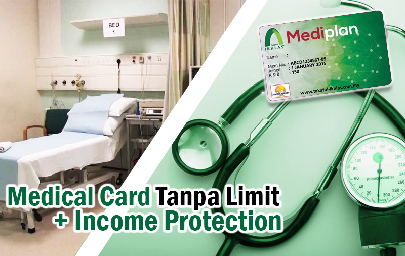 medical-card2-tanpa-limit-INFAQ